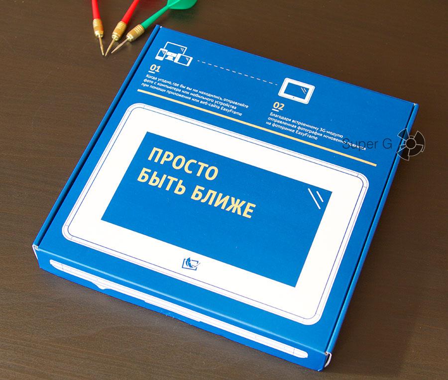 Распаковка фоторамки EasyFrame