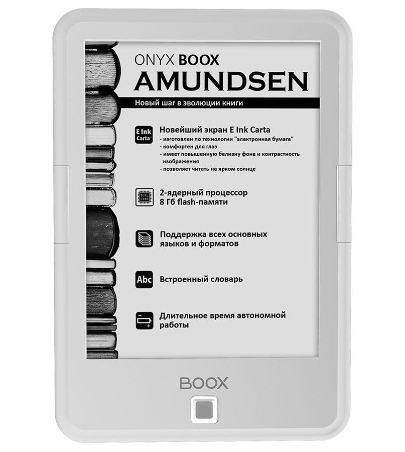 ONYX BOOX Amundsen белая