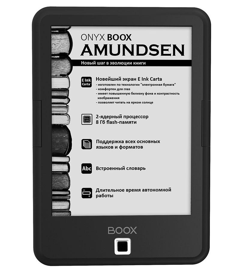 ONYX BOOX Amundsen черная