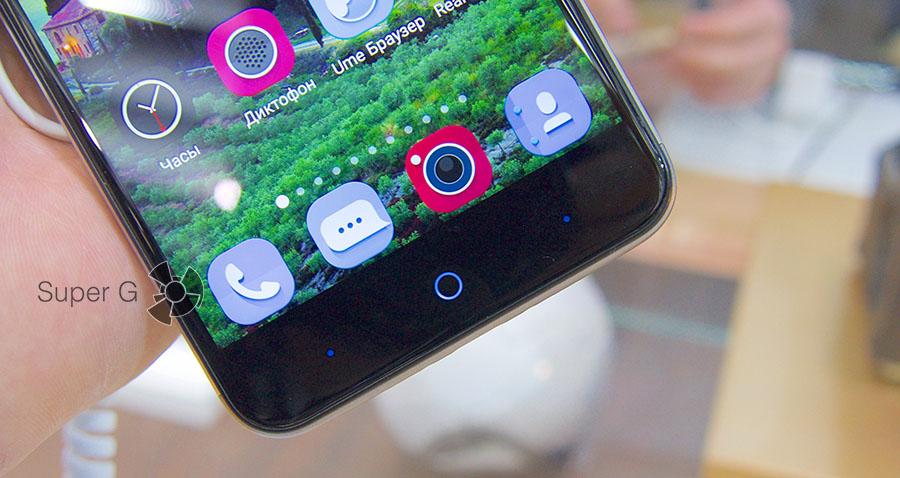 Сенсорные кнопки управления смартфоном ZTE Blade V7