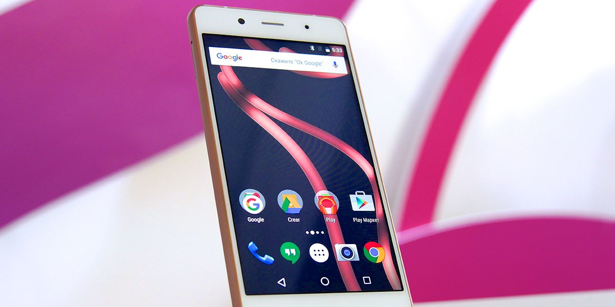 BQ Aquaris X5 Plus купить