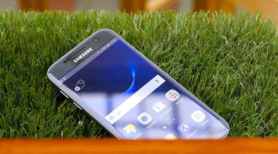 Samsung Galaxy S7 купить скидка