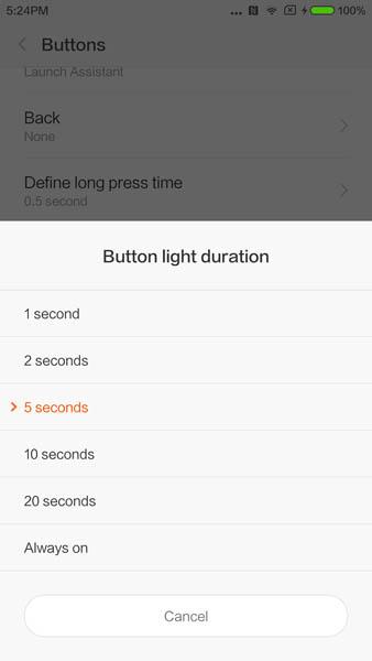 Время подсветки сенсорных клавиш Xiaomi Mi5