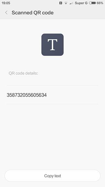 Информация, полученная из QR-кода Xiaomi