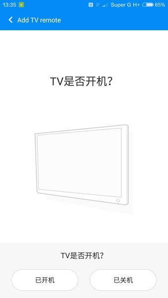 Приложения для управления бытовой техникой Xiaomi Mi5