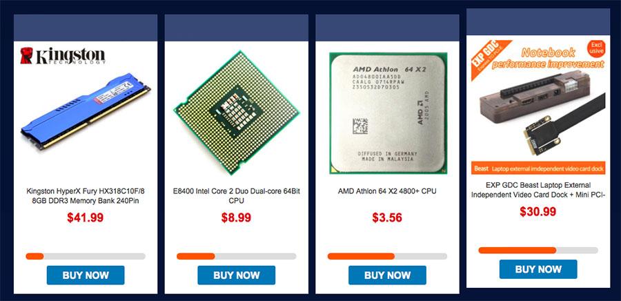 Распродажа компьютерных комплектующих