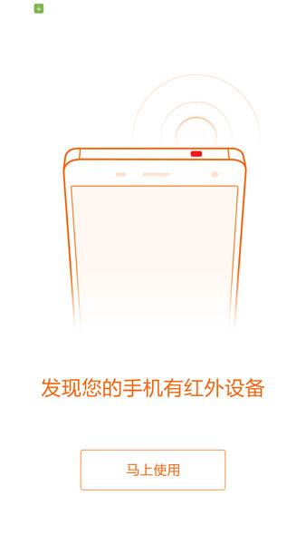 Управление бытовой техникой через ИК-порт Xiaomi Mi5