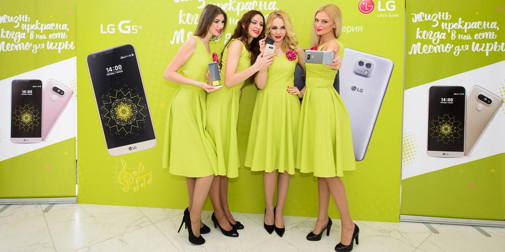 LG G5 SE - проще не значит хуже