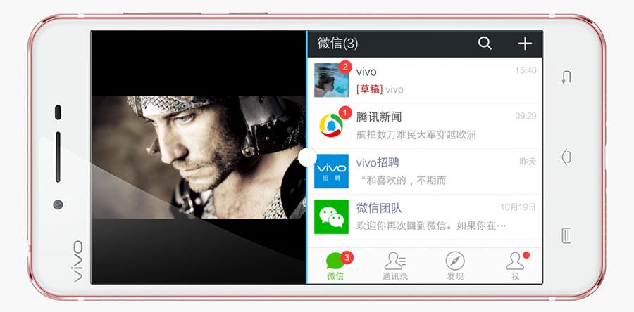 Vivo X6S поддерживает мультиоконный интерфейс