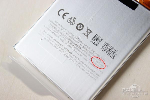 Аккумулятор для Meizu M3