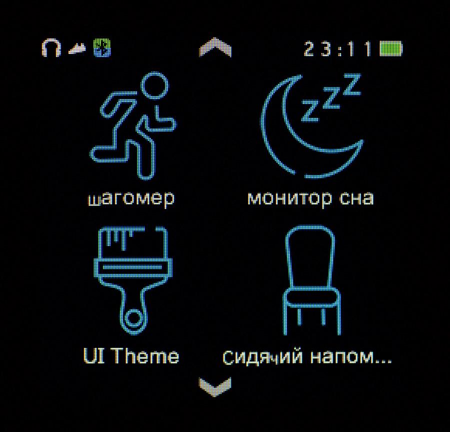 Альтернативная тема интерфейса умных часов (2)