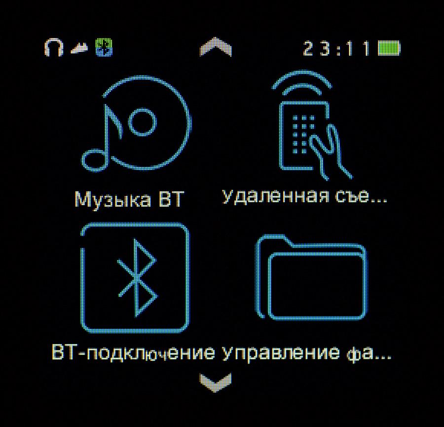 Альтернативная тема интерфейса умных часов