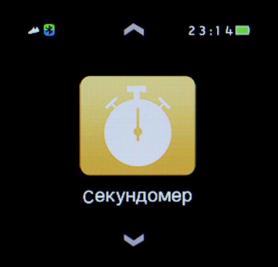 Большие иконки интерфейса (1 на экран) (2)