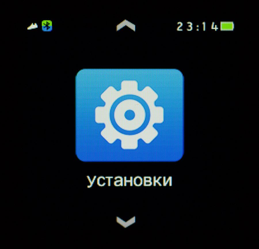 Большие иконки интерфейса (1 на экран)