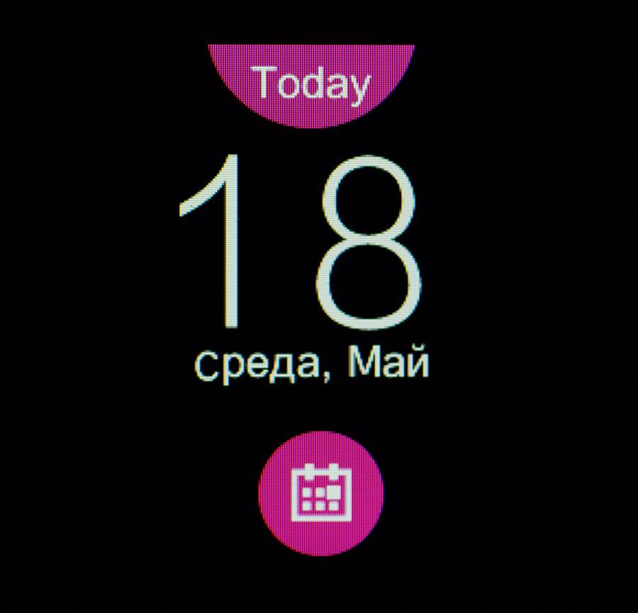 Встроенный в V1 календарь (2)
