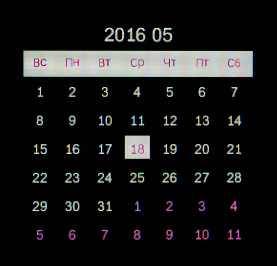Встроенный в V1 календарь