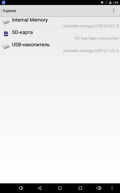 Встроенный файловый менеджер Teclast TPad P80 3G
