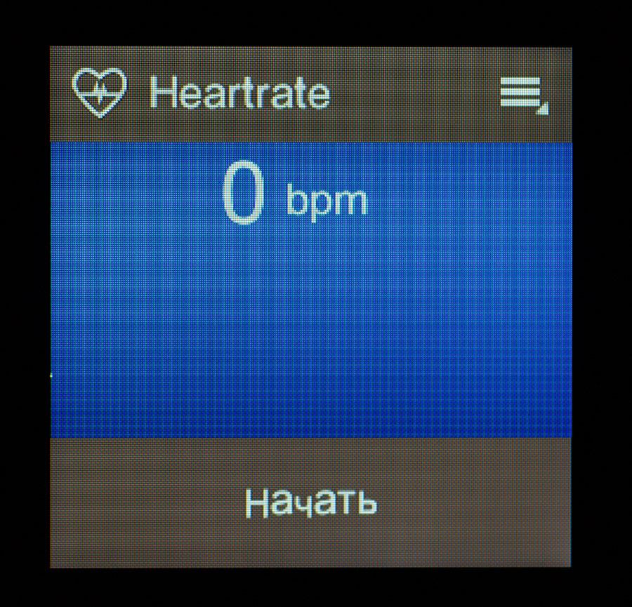 Подсчет сердцебиения в динамике