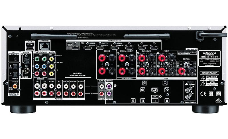 Ресивер Onkyo TX-NR545 для Dolby Atmos