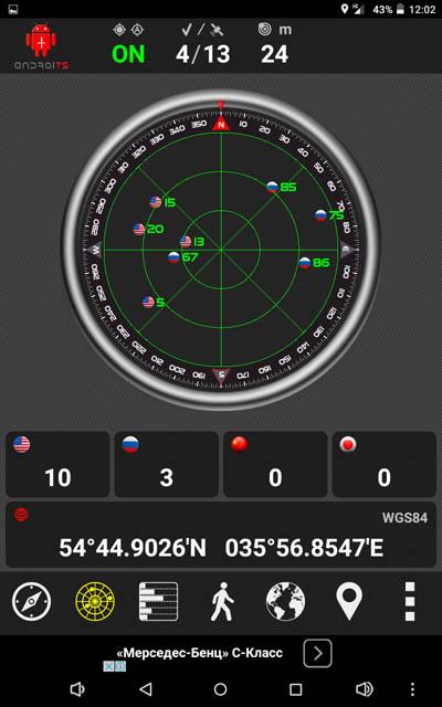 Тест навигации на планшете Teclast TPad P80 3G