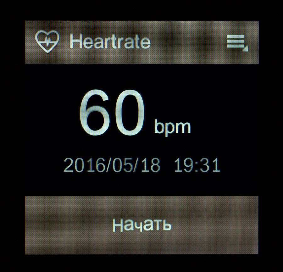 Функция Heartrate в умных часах Haier V1