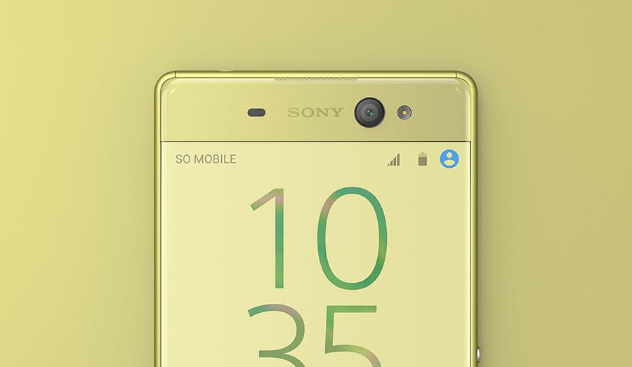 Sony Xperia XA Ultra зеленый
