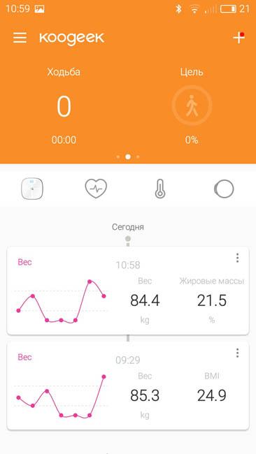 Главный экран приложения Koogeek с показателем пройденных шагов