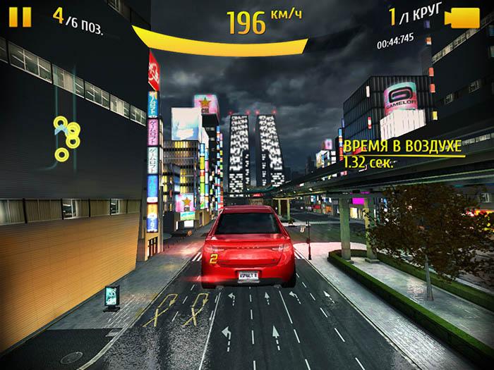 Игра Asphalt 8 для Teclat X98 Plus 3G Android