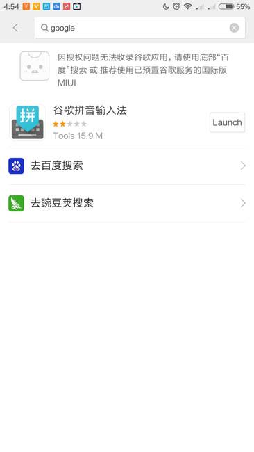 Как установить GAPPS на Xiaomi Mi Max