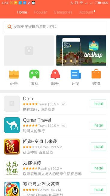 Как установить Google Play на Xiaomi Mi Max