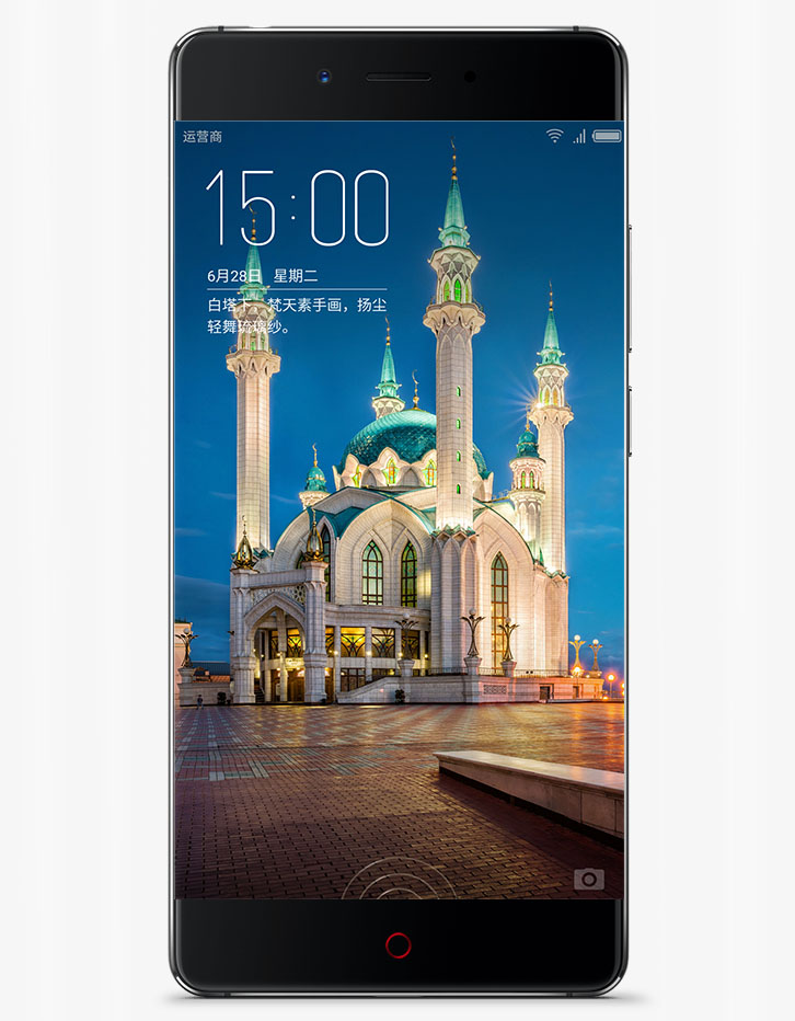 Мечеть Кул Шариф в Казани изображена на официальных обоях в Nubia Z11