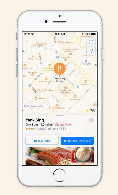 Новый интерфейс карт в iOS 10