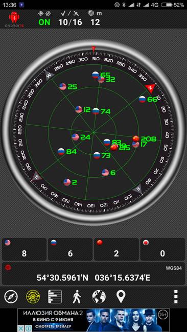 Поиск спутников занимает две-три секунды