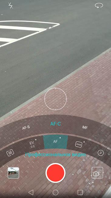 Ручное режим съемки на камеру Huawei P9 Lite