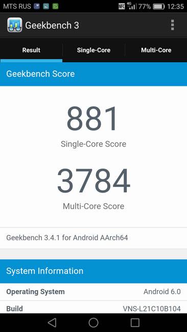 Тест производительности Huawei P9 Lite в Geekbench 3