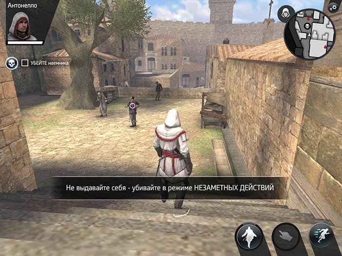 Assassins Creed Identity для Teclat X98 Plus 3G