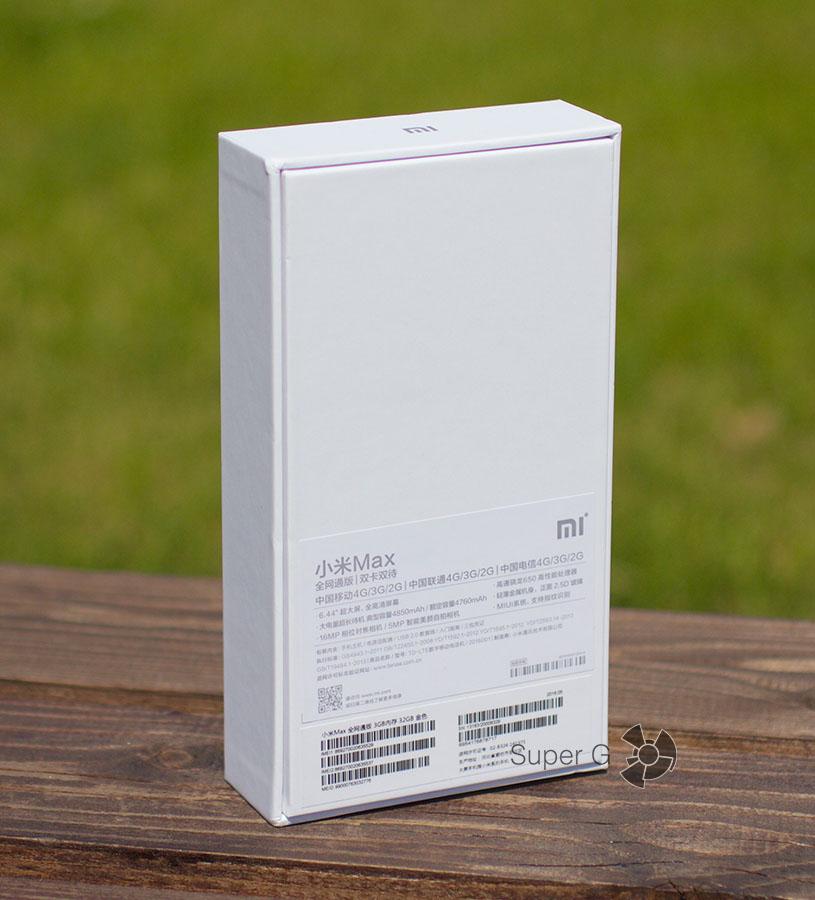 Коробка от Xiaomi Mi Max