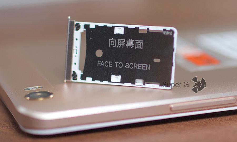 Слот для карточек в Xiaomi Mi Max