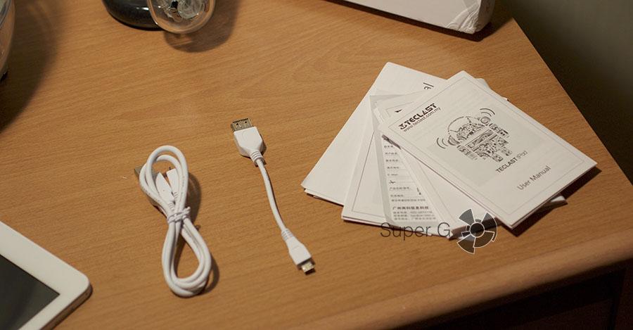 Комплектация Teclast X98 Plus 3G