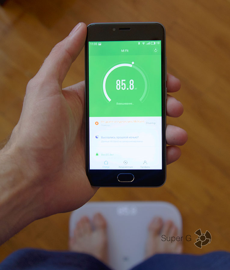 Взвешивание на Xiaomi Mi Smart Scale