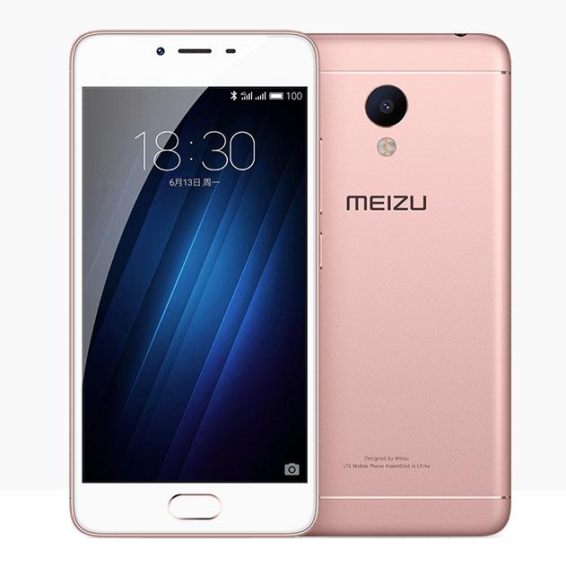 Meizu M3s mini розовый