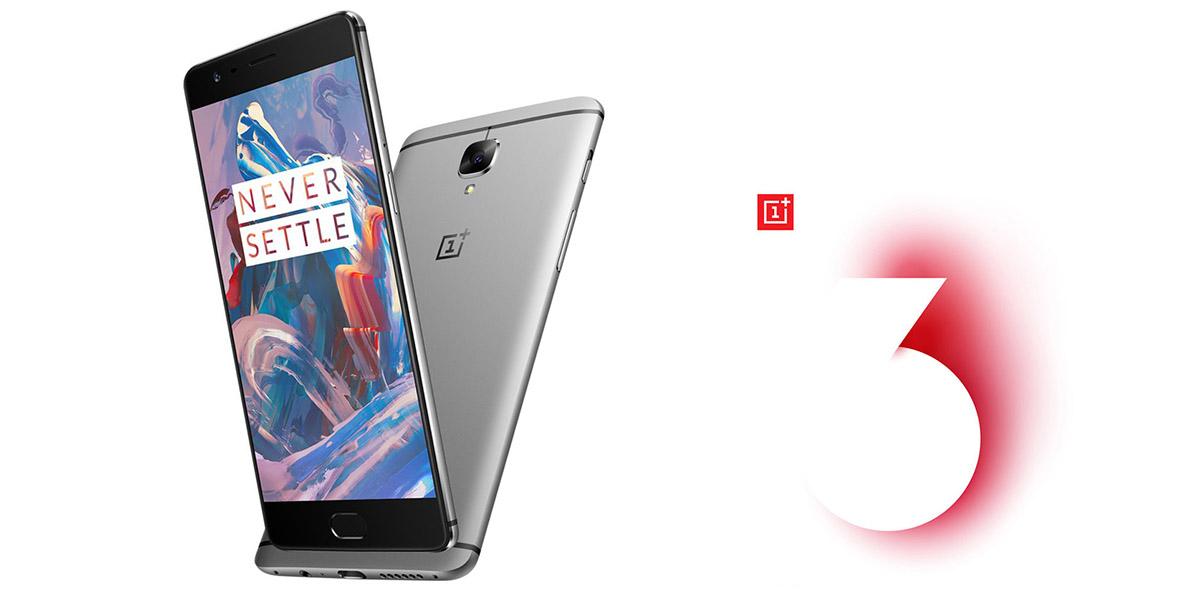 OnePlus 3 увидет свет 15 июня. Старт продаж совсем скоро