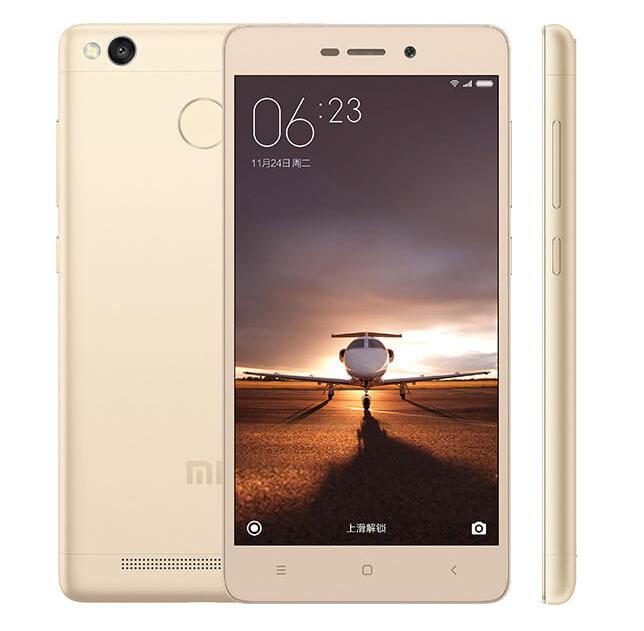 Xiaomi Redmi 3S золотой