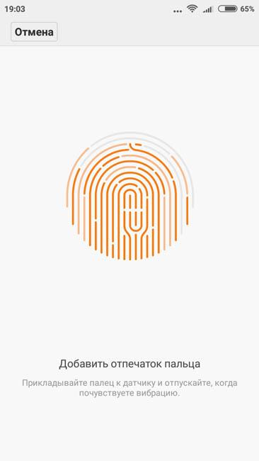 Добавление отпечатка пальца на Xiaomi Redmi 3S