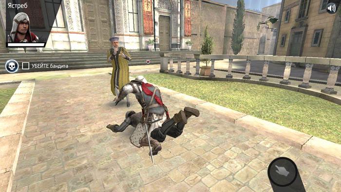 Игра Assassins Creed Indentity для Cubot Dinosaur