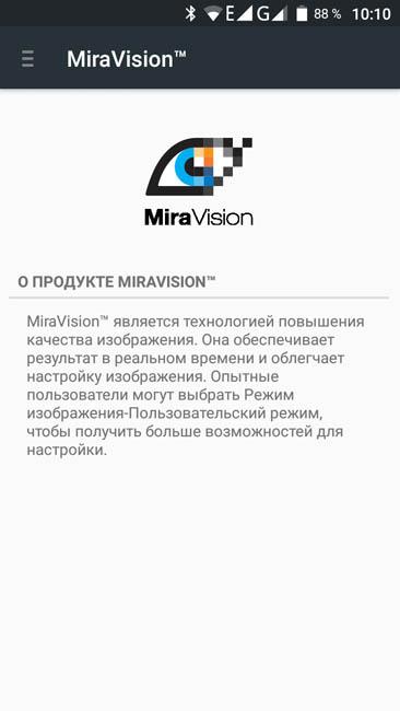 Настройка MiraVision дисплея Cubot Dinosaur