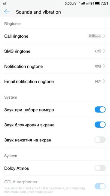 Настройки интерфейса переведены на русский частично
