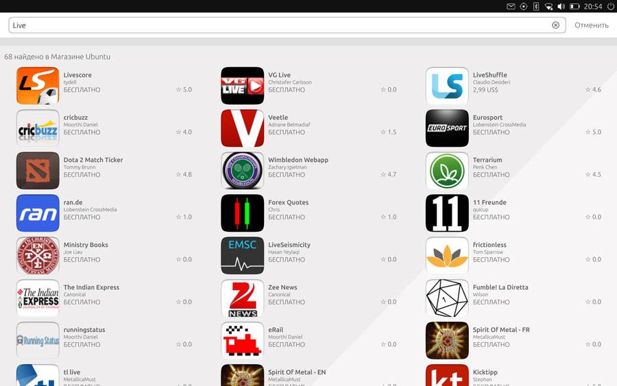 Поиск по магазину приложений Ubuntu OS