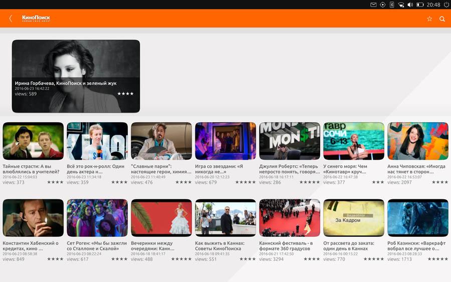 Приложение Кинопоиск для BQ M10 Ubuntu Edition