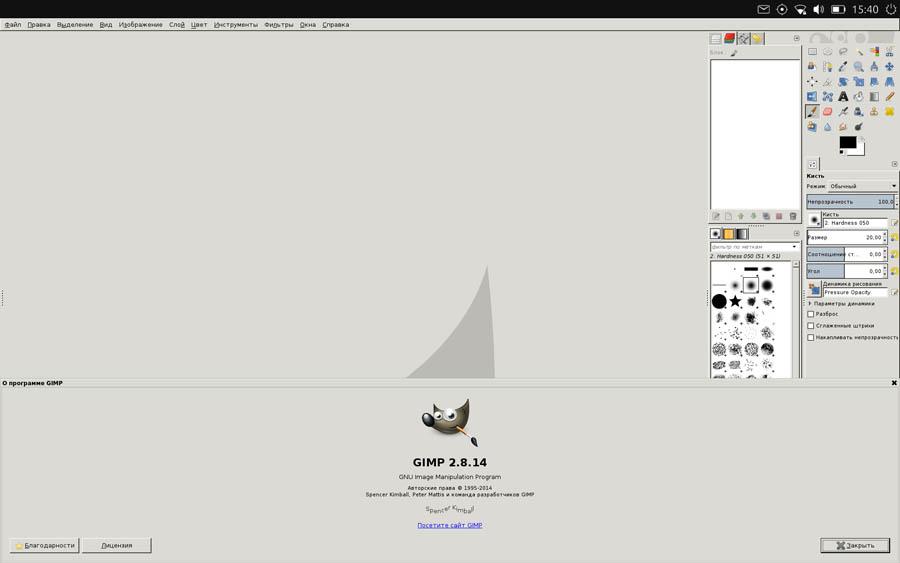 Редактор изображений GIMP для Ubuntu OS имеет настольный интерфейс